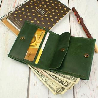 Малий гаманець зі шкіри (зеленого кольору)