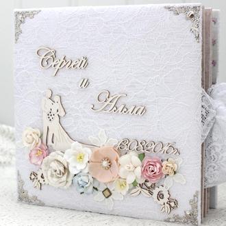 Большой свадебный альбом , подарок на свадьбу