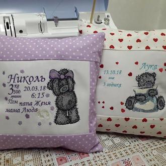 Подушки для детей с метрикой или именем  вышивка .