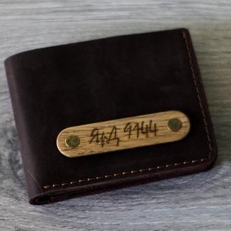 Именной мужской кошелек из кожи с деревянной вставкой, гравировка в подарок. Кожаный бумажник