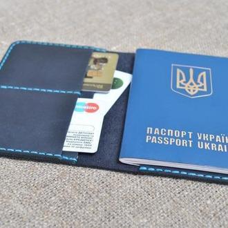 Чохол для паспорта з шкіри P02-600+light blue
