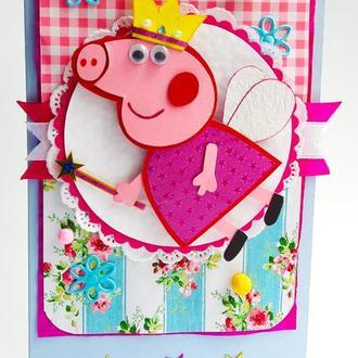 открытка со свинкой Пеппа