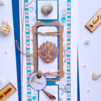 Морская открытка