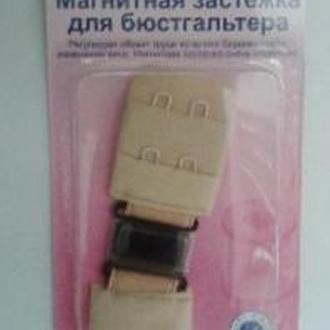Магнитная застежка для бюстгальтера, 28 мм,2 крючка/2 ряда,бежевый