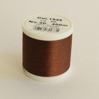Polyneon №40 высокопрочная вышивальная нить(400м) 100% полиэстер