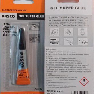 Клей-гель Pasco