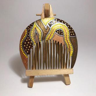 Гребень деревянный для волос расписной ′Узор′