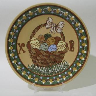 Пасхальная настенная тарелка, 25,5 см