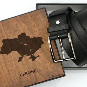 Оригинальный подарок начальнику, Кожаный именной ремень в коробке, Мужской пояс, Подарунок чоловiку