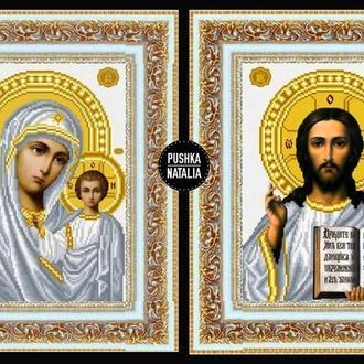 Венчальные иконы  вышитые бисером. Золото или Серебро.