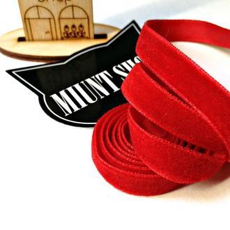 Лента бархатная красная 10 мм