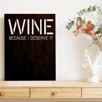 "Декоративная деревянная доска на стену ""WINE"""