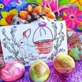 Листівка ''Happy Easter""