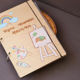 Альбом для детских рисунков
