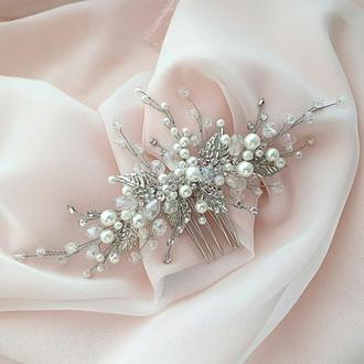 Свадебное украшение для волос, гребешок в прическу, украшение в прическу, заколка свадебная