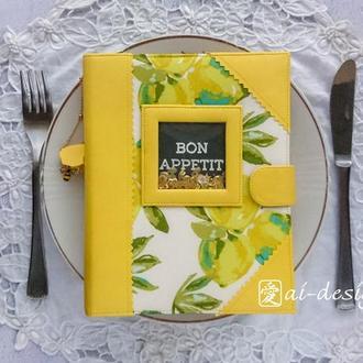 """Кулинарный блокнот """"Bon Appetit"""""""