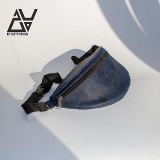 Поясная сумка (pb001 blue)