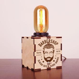 """Деревянный ночной светильник с лампой Эдисона """"Barbershop"""""""