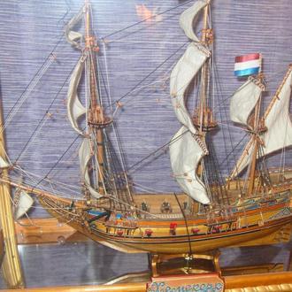 Модель парусного корабля ХЕМСКЕРК