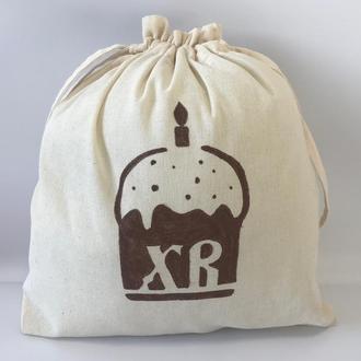 Мешок хлопок, экомешочки для вещей и продуктов, еко торбинка, екоторбинка, мешок для игрушек