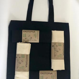 Эко-сумка, экосумка для покупок, торба шопер хлопок