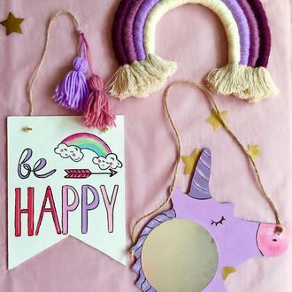 Набор декора для детской комнаты «Единорог»
