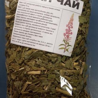 Іван-чай (кипрей) 50г