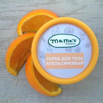 Скраб для тела апельсиновый