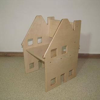 2 в 1: дитячий стільчик і ігровий будиночок.