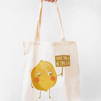 """Еко-сумка """"Пакетика не треба"""""""