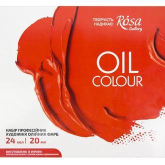 Набор масляных красок Rosa Gallery 24 цветов по 20 мл