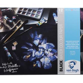 Склейка для акварели Royal Talens Van Gogh Черная А4 (21х29,7см) 360 г/м2 100 % целлюлоза 12 листов