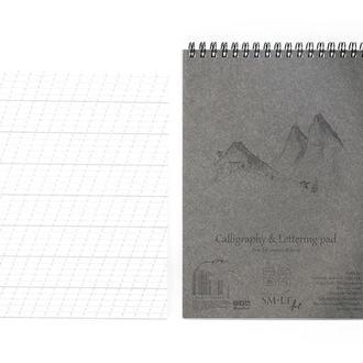 Альбом для каллиграфии Authentic А5 (14.8х21см) 100 г/м2 50 листов (4770644588658)
