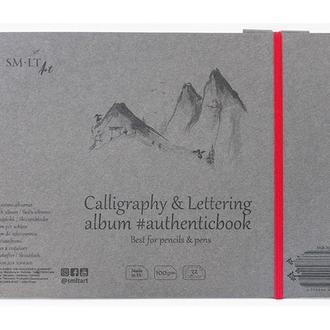 Альбом для каллиграфии Authentic А5 (24.5х17.6см) 100 г/м2 32 листа (4770644588672)