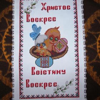 Пасхальная салфетка (рушник), вышитая бисером