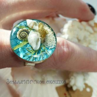 Перстень из морских глубин.