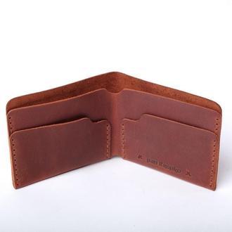 Шкіряний гаманець «Gomin Cognac»