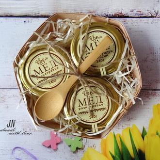 Крем-мед 3 шт в буковой корзинке с деревянной ложкой