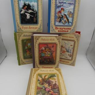 Шкатулка- книга Любимые сказки