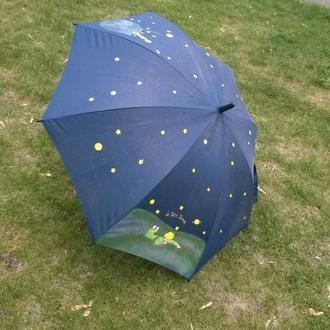 Зонт с росписью Маленький принц