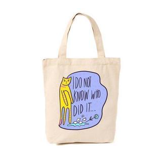 """Еко сумка """"I Do Not"""""""
