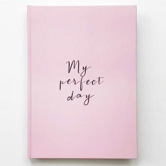 Щоденник Diary My perfect day Лавандовий українською