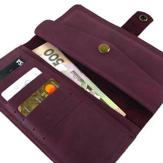 Кожаный женский кошелек купюрник