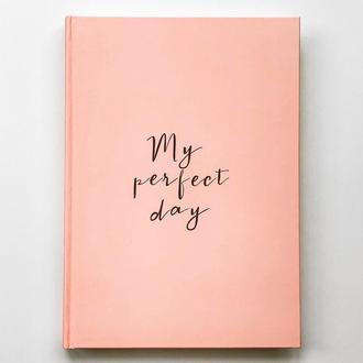 Щоденник Diary My perfect day Персиковий українською
