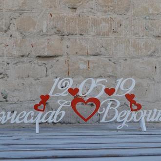 Дерев'яна напис, дерев'яні слова, весільні прикраси, букви для фотосесій