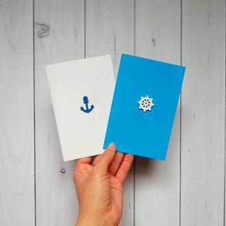 """Набор открыток. Открытка """" Море """". Пригласительные на вечеринку. Поздравительные открытки"""