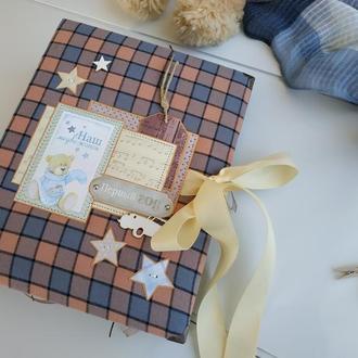 Альбом для новорожденного мальчика