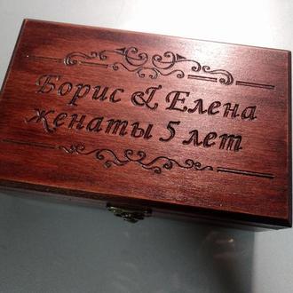 Скринька іменна з бука шкатулка з індивідуальною гравіюванням