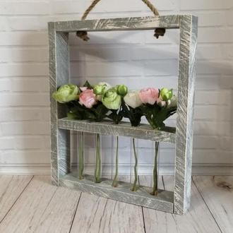 Деревянная рамка для цветов с колбами, пробирками Классик 5к (серо-кремовая)