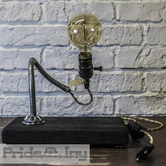 """Настольная лампа ручной работы """"Pride&Joy"""" (Industrial Table Lamp)"""